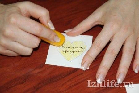 Любовные купоны (нужны идеи): Сибмама - о беременности, детях и