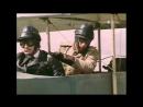 Расколотое небо (1979). Авиаудар самолетов белых по большевикам