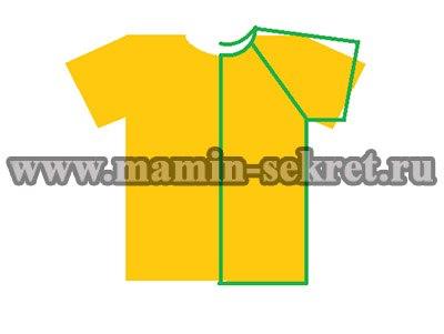 Очень простая выкройка футболки с рукавом реглан…. (8 фото) - картинка