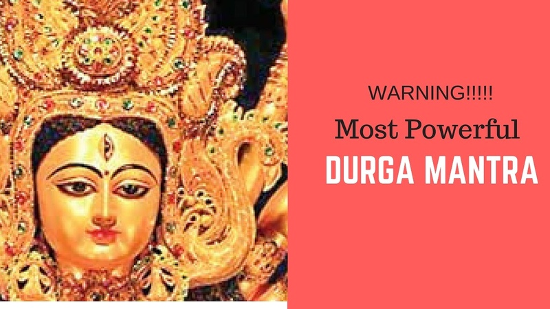 Powerful Durga Mantra - Remove Black Magic and Negative Energy
