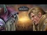 Battle for Azeroth выходит 14 августа