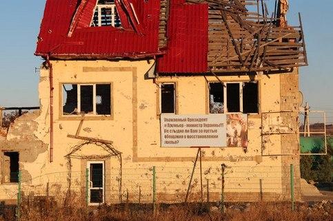 Гройсман рассчитывает на помощь Европы в восстановлении Донбасса - Цензор.НЕТ 4519