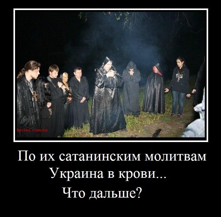 http://cs311124.vk.me/v311124803/a931/-dUARI0rNZ0.jpg