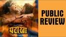 Pataakha Movie Public Review Reaction Sunil Grover Fatima Sana Shaikh