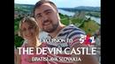 Экскурсия в замок Девин, Братислава, Словакия / Excursion to the Devin Castle, Bratislava, Slovakia