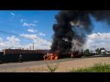 20.06.2018 - пожар авто на трактовой Чита - полностью