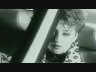 Анжелика Варум - Зимняя Вишня (1996)