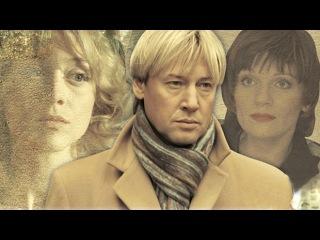 А я люблю женатого (2008) - Мелодрама на Tvzavr