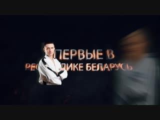 СЕМИНАР В МИНСКЕ С
