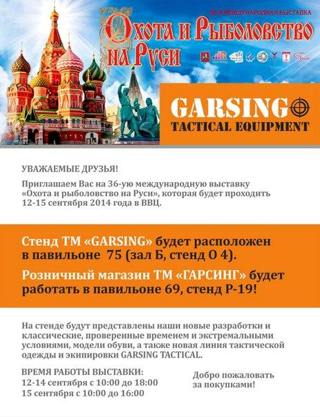 международная политика и новости россии и украины