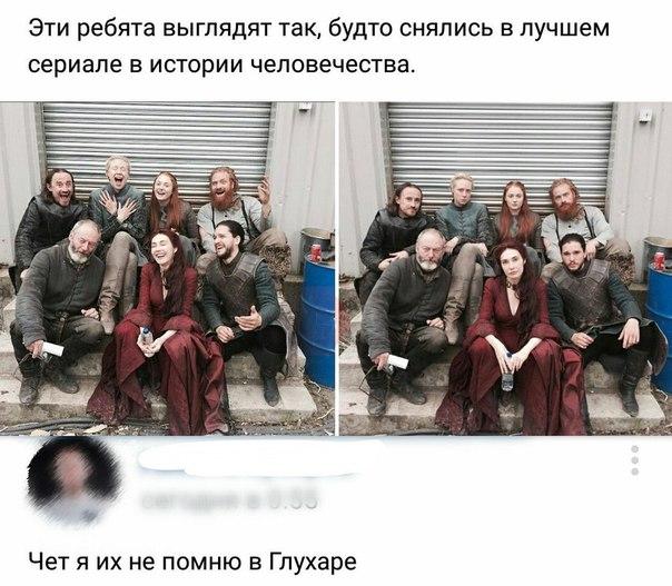 Фото №456273542 со страницы Андрея Заводовича