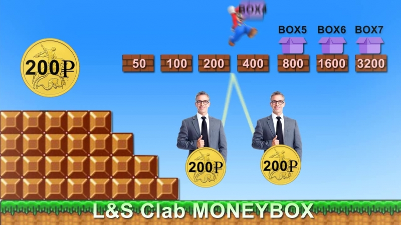 L S MONEYBOX