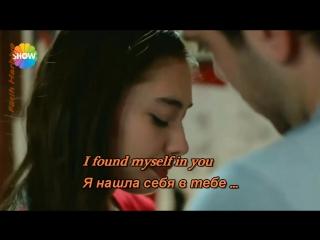 Fatih Harbiye Beverley Craven - Потеряна без тебя Lost Without You Neriman♥Macit рус суб