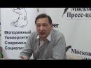 Б. Кагарлицкий - Украина, Новороссия, Россия