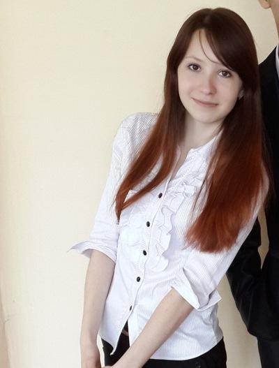 Ирина Руденко, 7 февраля 1996, Москва, id142870408