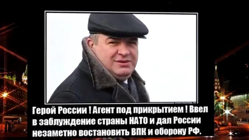 Гениальная многоходовочка Путина Опыт работы в ФСБ не прошел напрасно!2018