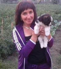 Марина Писаренко, 8 сентября 1984, Новосибирск, id194136865
