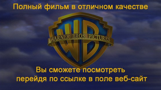 смотреть фильмы в hd 720