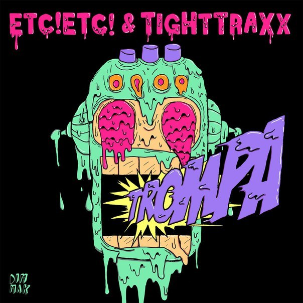 ETC!ETC! & TightTraxx - Trompa (Original Mix)