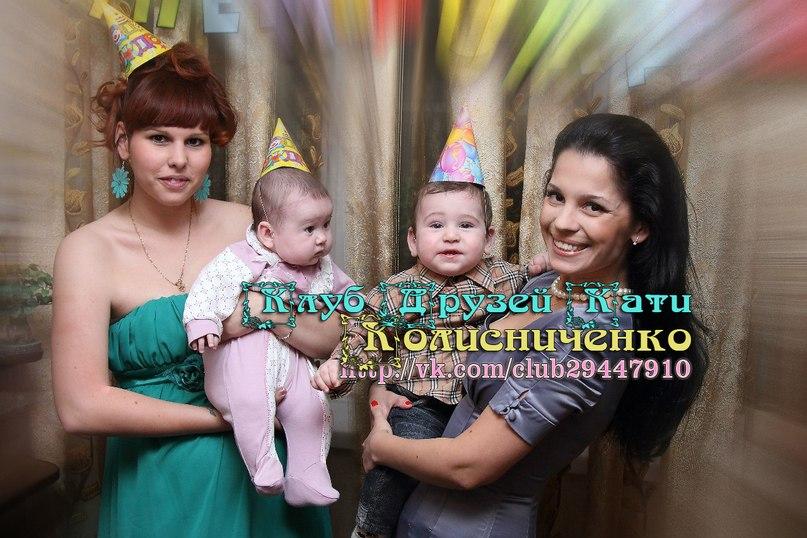 Фото юлии колисниченко с ребенком