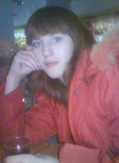 Юлия Филиппова, 24 августа 1993, Донецк, id152125374