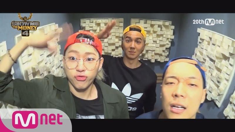 [MV] Song Minho, ZICO, Paloalto – 'moneyflow(다 비켜봐)' (Team ZICOPaloalto) EP.07