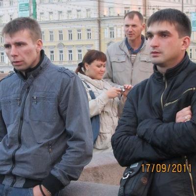Иван Ачкасов, Ярославль, id60501343