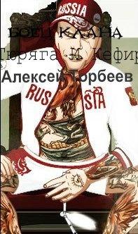 Алексей Торбеев, 24 июля , Владимир, id142035808