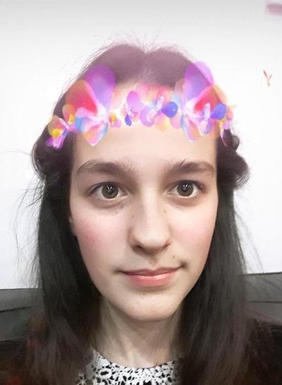 Анастасия Богуславец