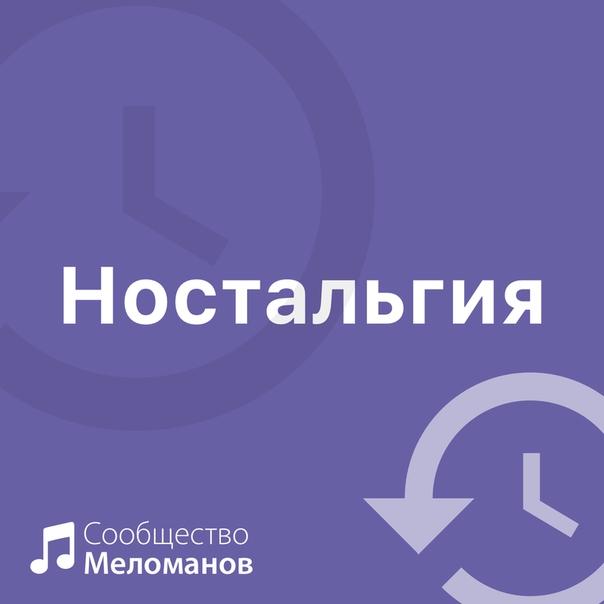 vk.com/mzk?z=audio_playlist-34384434_84576904