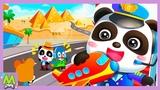 Аэропорт Маленькой Панды.Путешествие на Самолете с Кики.Геймплей Игры