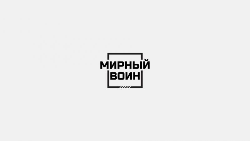 Советы призывникам в 2018 году Призыв в армию Медкомиссия в военкомате