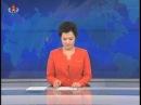 주체102(2013)년 9월 16일 중앙텔레비죤 17시보도