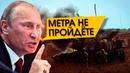 Генерал армии США призвал к вторжению Америки в Россию