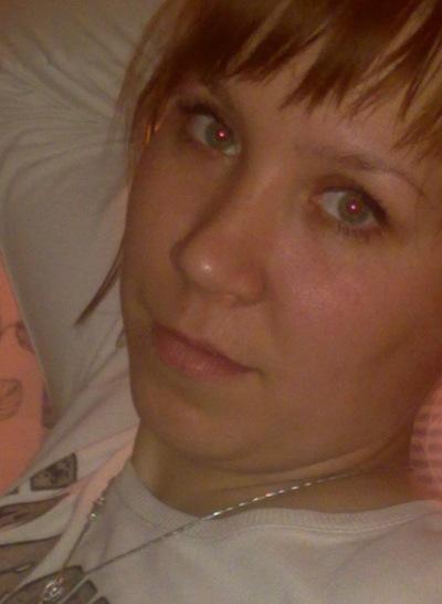 Мария Румянцева, 3 ноября 1989, Кострома, id166857285