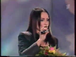 Ротару София - Девчонка с гитарой (8 марта 2002)