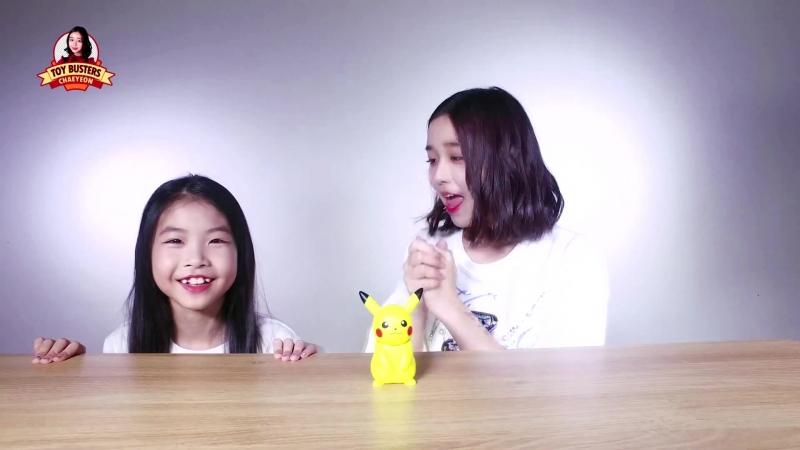 토이 버스터즈 헬로피카츄 Toy Busters Hello Pikachu