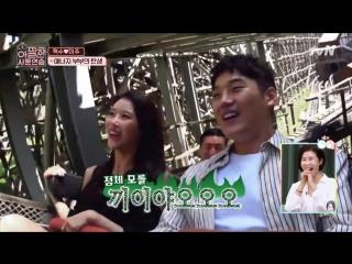[181005] Mijoo - Ep.1 @ tvN
