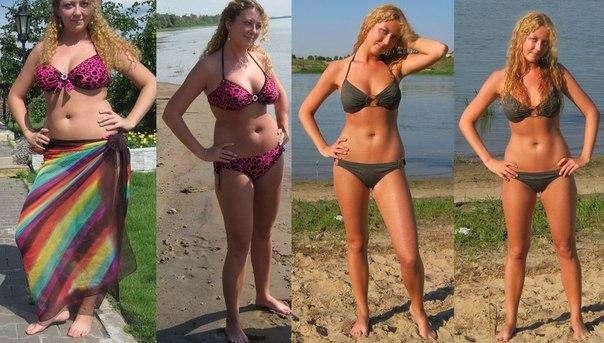 похудеть за месяц 13 лет