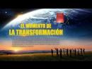 Película cristiana en español La ciudad será destruida Advertencias de Dios en los úitimos días