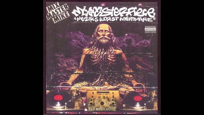 Mix Master Mike Mixmasterpiece Muzik's Worst Nightmare 1996 Side A