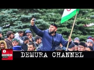 Протест в Ингушетии объединил жителей, элиты и даже силовиков. Такого при Путине еще не было