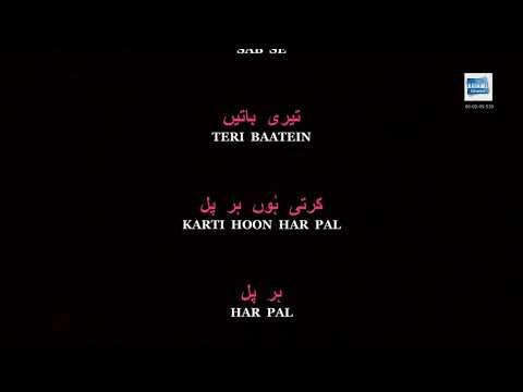 Boom Boom (Perfect Karaoke) NPK