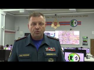 Комментарий начальника СРЦ МЧС Сергея Диденко про туризм