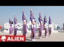 A.YOUTH | Cash Cash - Kiss The Sky | Choreography by Luna Hyun