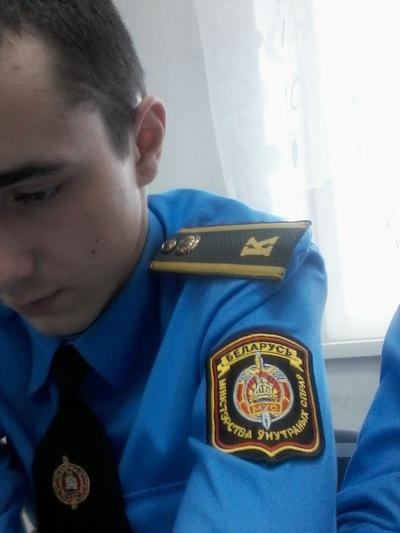 Денис Якушенко, 29 июня , Могилев, id45986785
