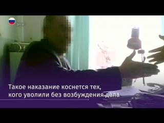 В России появится черный список госслужащих-взяточников