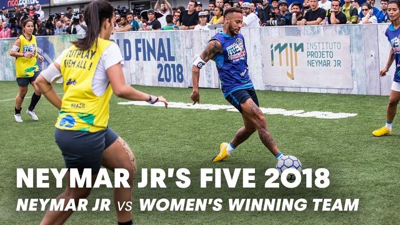 Neymar Jrs Five 2018 Neymar Jr vs Womens Winning Team | Five-A-Side Football Tournament