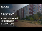 Насосная станция DAB E.sybox в жилом доме г. Саратов