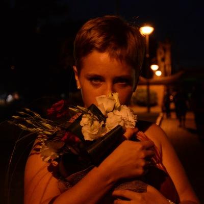 Анастасия Ковтун, 30 июня 1990, Донецк, id29916218